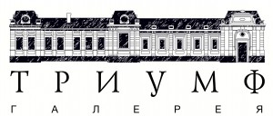 logo_TRIUMPH_rus