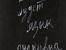 [Дмитрий Гутов] [Dmitri Gutov]